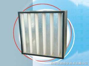 高效V型密褶式過濾器
