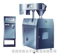 GK系列干式制粒機
