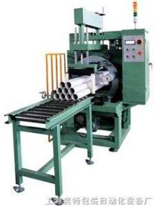 YT-GG400管材水平缠绕包装机