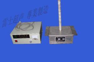 LSAP-35雷士膠塞式超聲波清洗機
