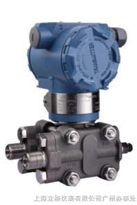 DMP3051DMP3051工业型差压变送器