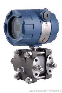 DMP1151DMP1151工业型差压变送器
