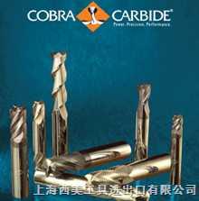美国 Cobra品牌硬质合金刀具
