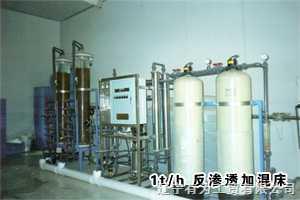 6504521食品飲料廠飲料廠純凈水設備
