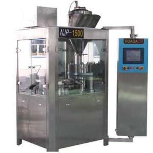 NJP-1500/1800/2000全自动胶囊充填机