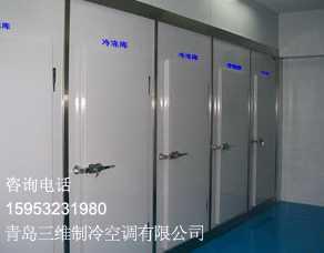 青岛冷库优化设计,青岛冷库安装,青岛冷库设备