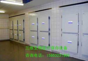 药品冷藏库、试剂保存冷库