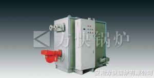 全自動燃油燃氣真空熱水鍋爐