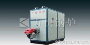 冷凝式常压热水锅炉