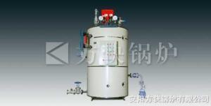 全自動燃油燃氣頂吹式蒸汽鍋爐
