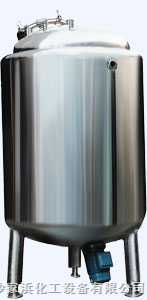CPG系列磁力搅拌配料罐