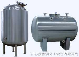 CG型系列蒸馏水贮罐