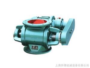 DN100-DN800旋轉加料閥、旋轉加料器
