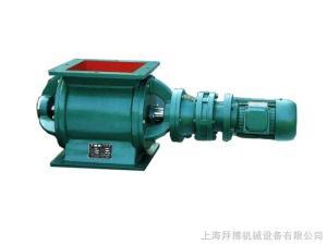 DN100-DN800旋转加料器、放料阀