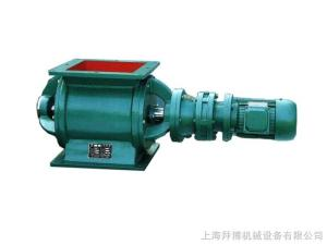 DN100-DN800放料阀、卸料器