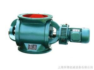 DN100-DN800星型给料器、星型下料阀