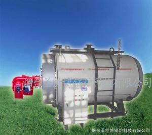 CLHS0.35-85/70煙臺燃油洗浴鍋爐