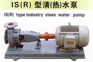 IS(R)單級單吸清水、熱水離心泵
