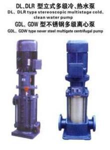 FDL、FDW不銹鋼立式多級泵