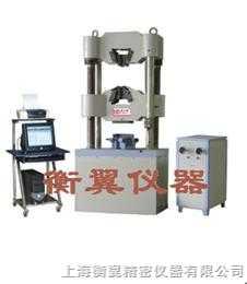 HY(WE)10060電液伺服拉力試驗機