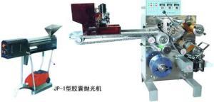 DPT130A鋁塑泡罩藥品包裝機