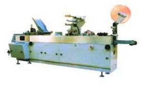 DPB210平板式泡罩包装机