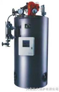 LHS燃油蒸汽鍋爐