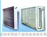 空气热交换器产品