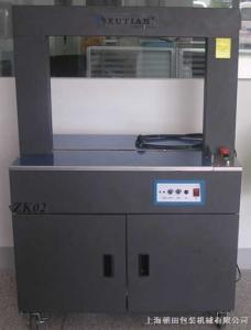 ZK02全自動捆包機