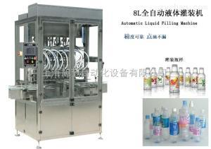 食用油灌裝機 定量灌裝機 大瓶油灌裝機 灌裝壓蓋一體機