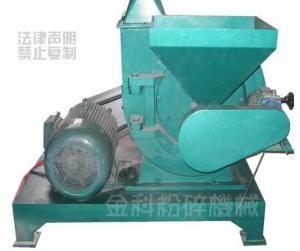 CPM-550塑料粉碎机