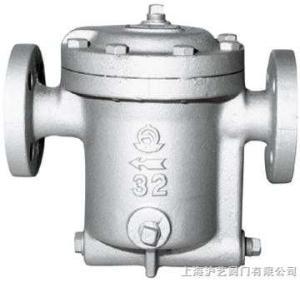 AK-1H、AK-2H日本閥天VENN品牌進口蒸汽疏水閥