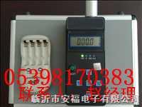 BTS-5手持汽油濃度檢測控制器