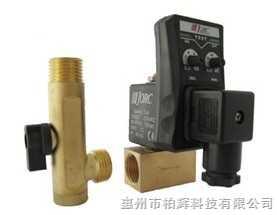 MIC-A,MIC-BJORC电子排水器排水阀