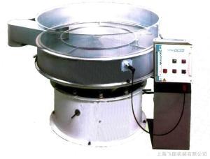 超聲波飛能牌超聲波振動篩