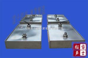 LSA-043雷士洗瓶超聲波清洗機