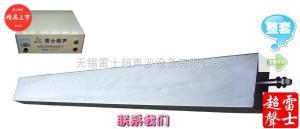 LSAP雷士新型振板式超聲波清洗機