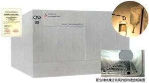 YXQ.SG水浴式滅菌柜