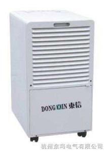 DX-858D专业生产家用除湿机、民用防潮机、干燥机、去湿机
