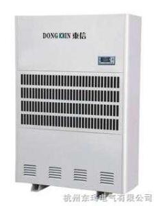 CFZ-30H工业除湿机、工业去湿机、工业抽湿机、工业防潮机、工业干燥机