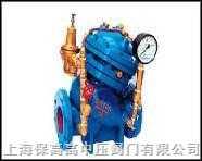 YX741X》可調式減壓穩壓閥
