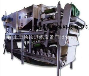 DNQ型带式浓缩压榨过滤机