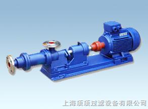 I-1B濃漿泵