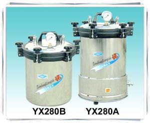YX-280手提式压力灭菌器