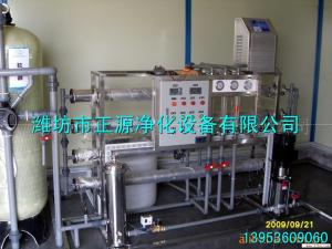 zy純凈水設備|沈陽純凈水設備