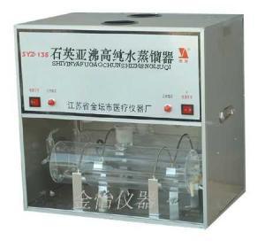 SYZ-135型石英亚沸蒸馏器