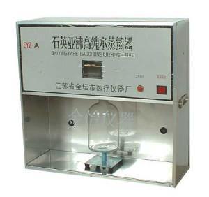 SYZ-A型石英亚沸蒸馏器