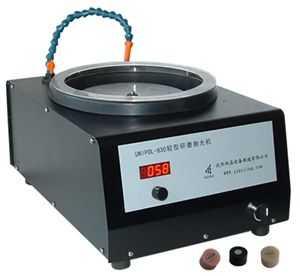 UNIPOL-830輕型研磨拋光機