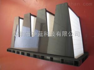 W型亞高效空氣過濾器