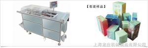 LY-380型可調試透明膜三維包裝機